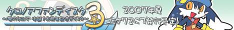 banner_klo1.jpg